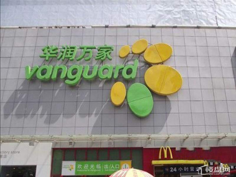 首创光和城周边临近华润超市