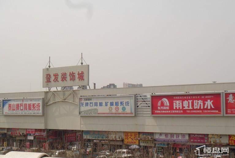 红星国际广场周边超市