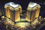 福星国际金融中心