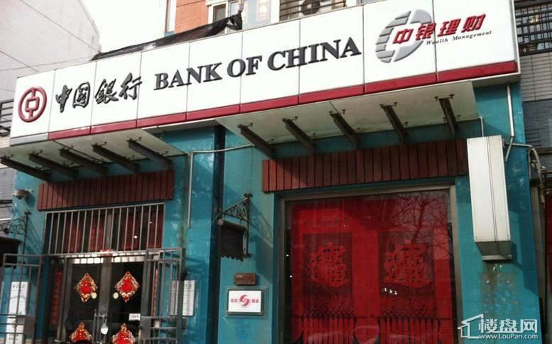 宝能青春汇周边临近中国银行