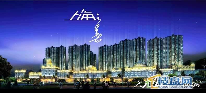 大上海商贸城效果图
