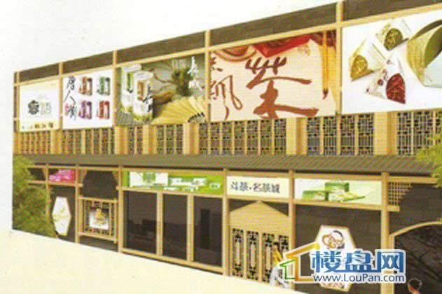 贵州斗茶名茶城效果图