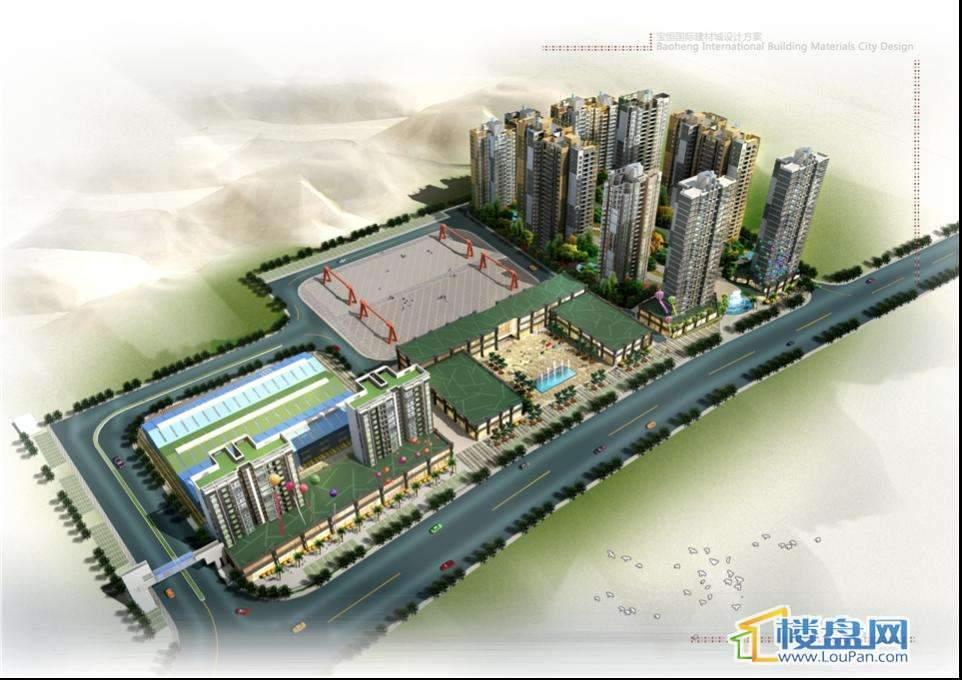 宝恒国际建材城效果图
