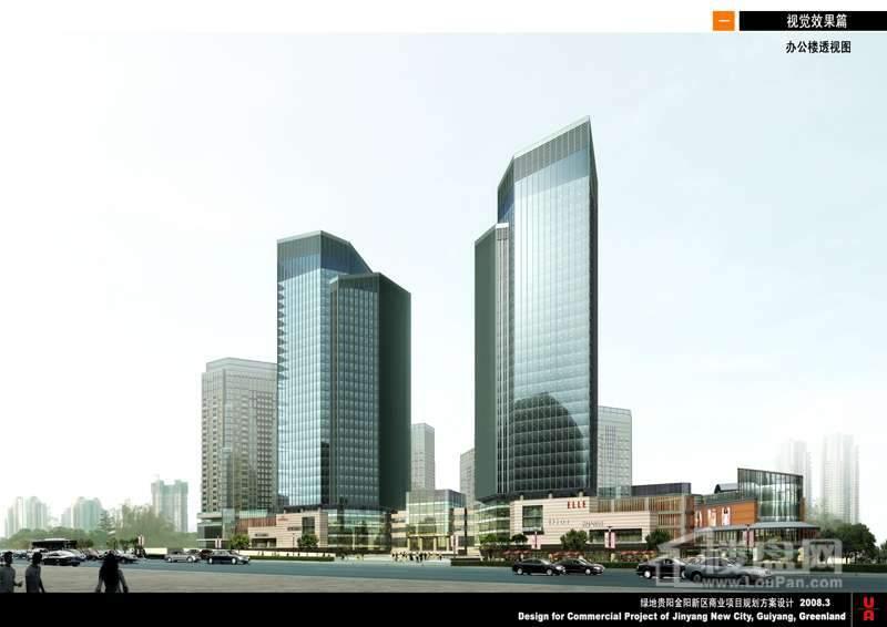 绿地铂金大厦效果图