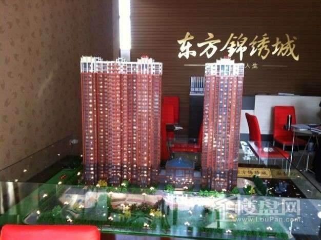 东方锦绣城实景图