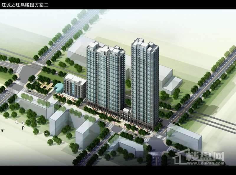 江城之珠效果图
