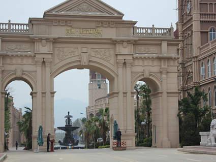 东方威尼斯二期公爵岛效果图