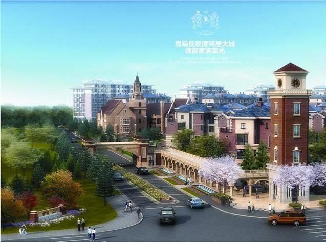铂金汉城效果图