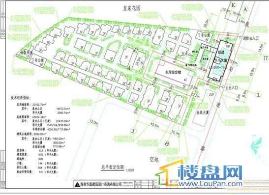 城品尚岛 实景图