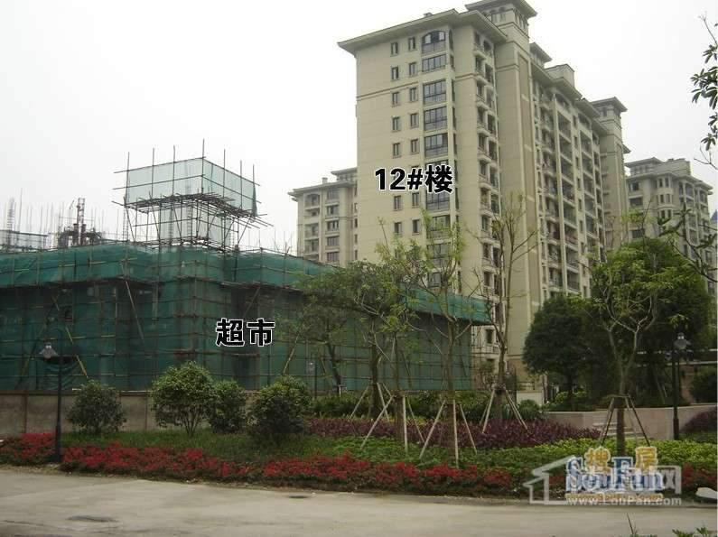 中庚城实景图