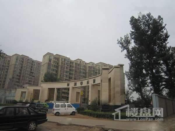 华清学府城实景图