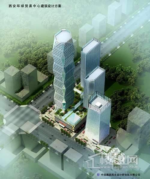 西安环球贸易中心实景图