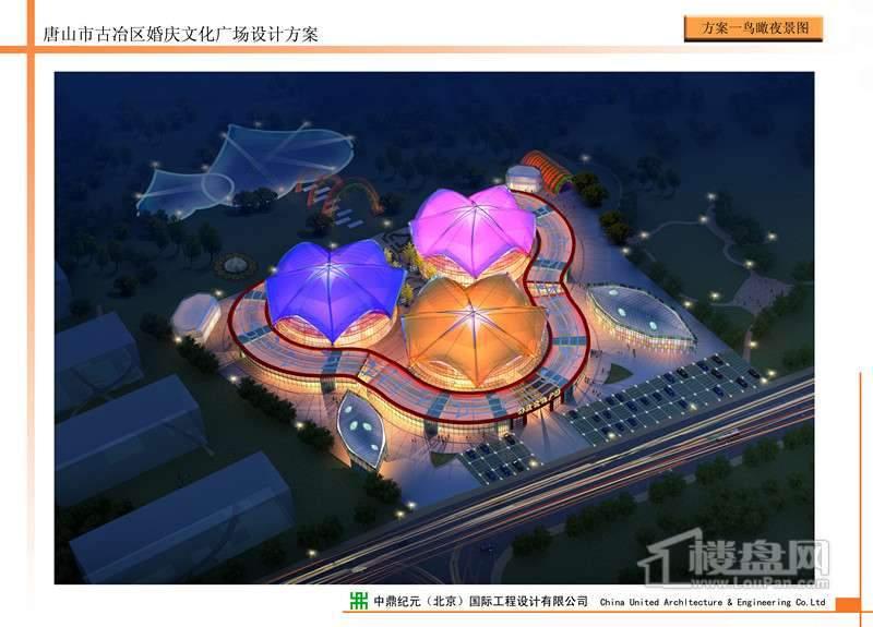 和合婚庆文化广场实景图
