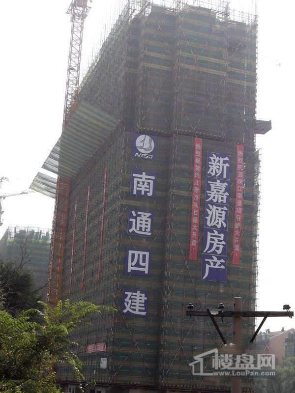 珠江帝景实景图