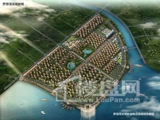 罗源湾滨海新城 实景图