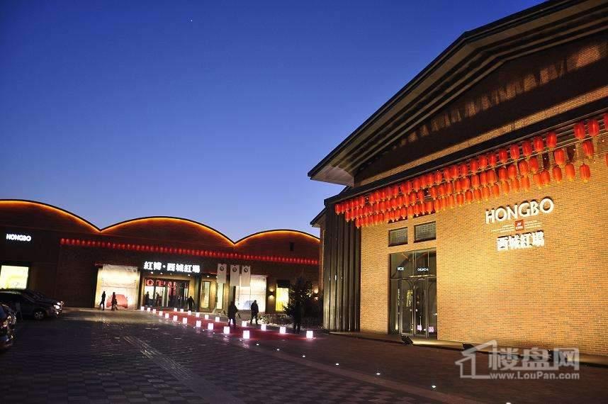 西城红场实景图