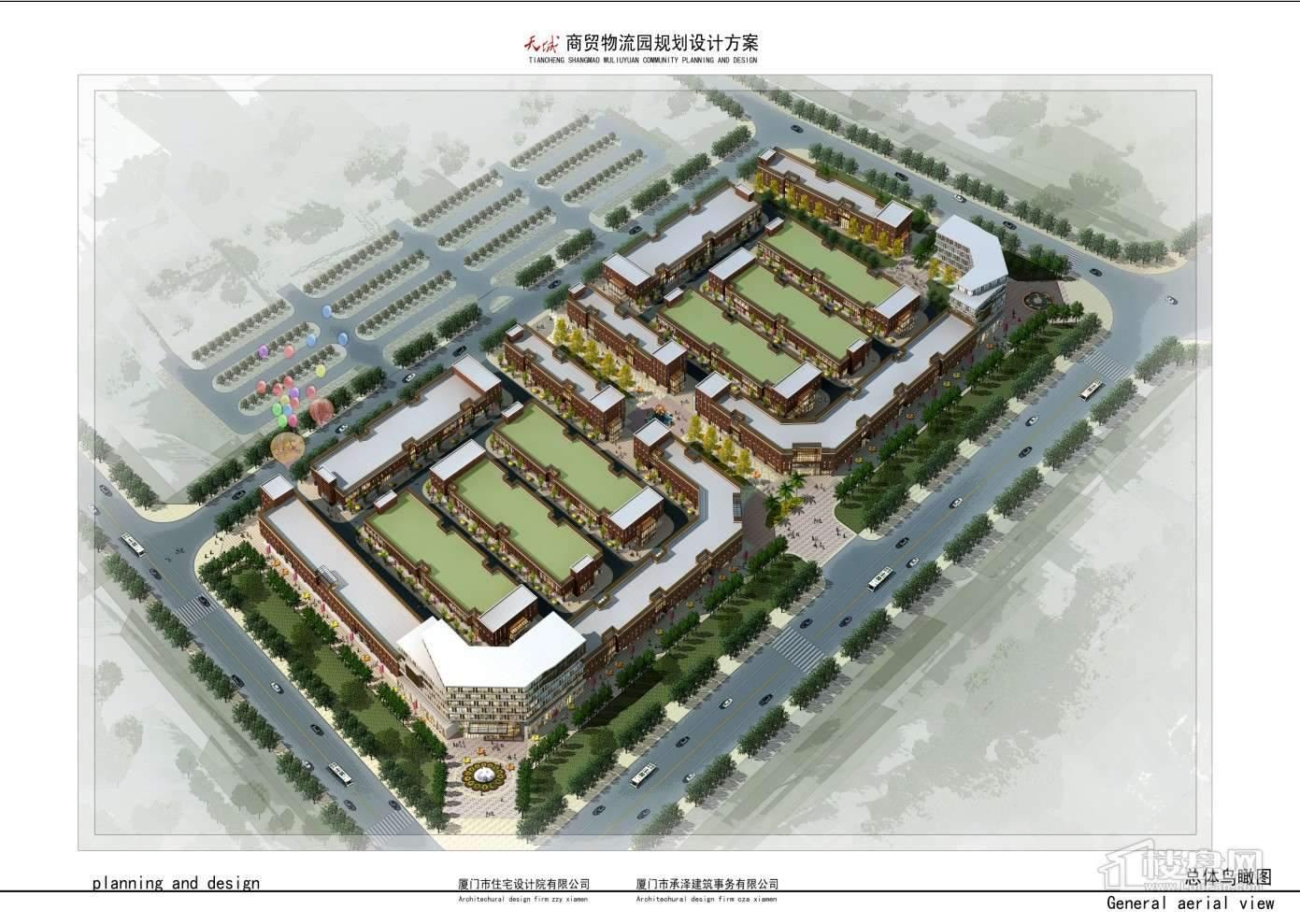 天成国际五金机电汽配城实景图