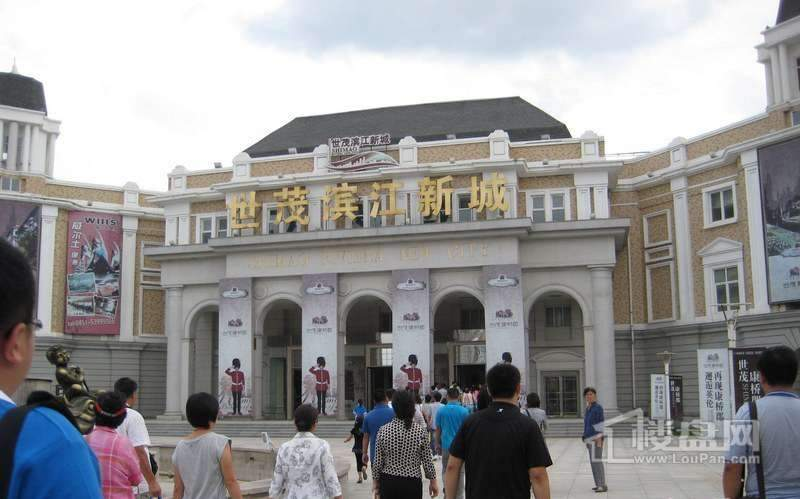 世茂滨江新城实景图