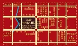 中晟·世纪城实景图