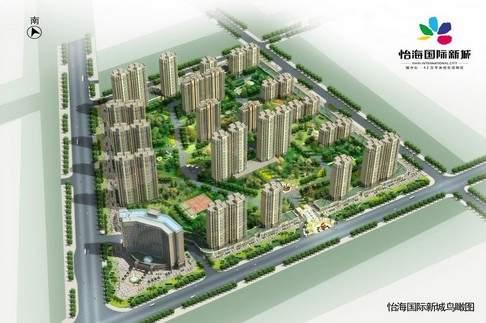 怡海国际新城实景图