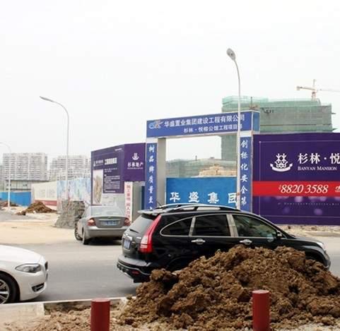杉林悦榕公馆实景图