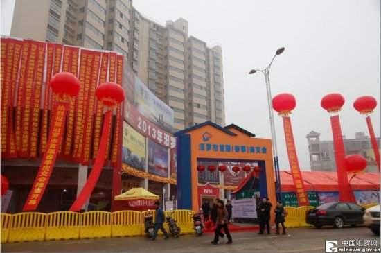龙舟国际商业街实景图