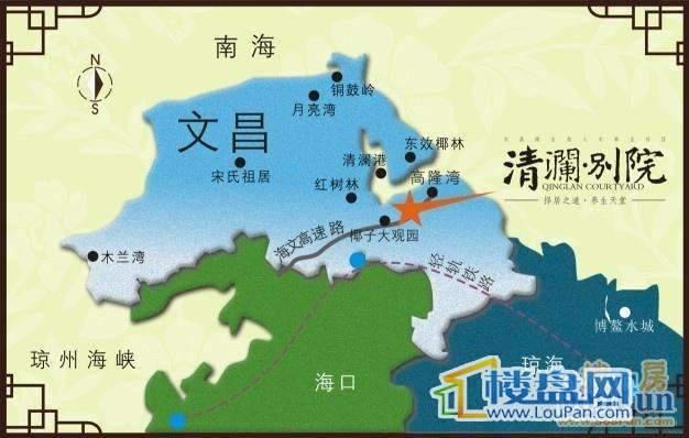 清澜别院交通图