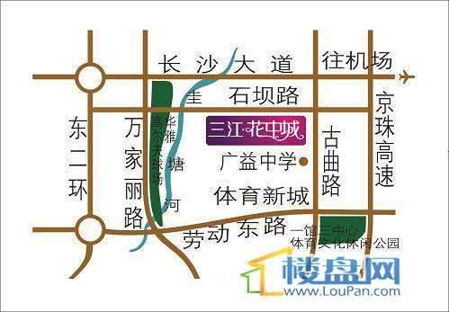 三江花中城交通图