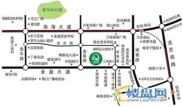 三青家苑交通图