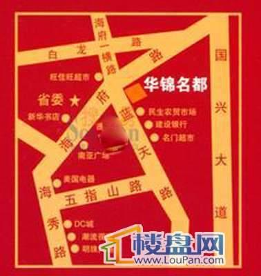 华锦名都交通图