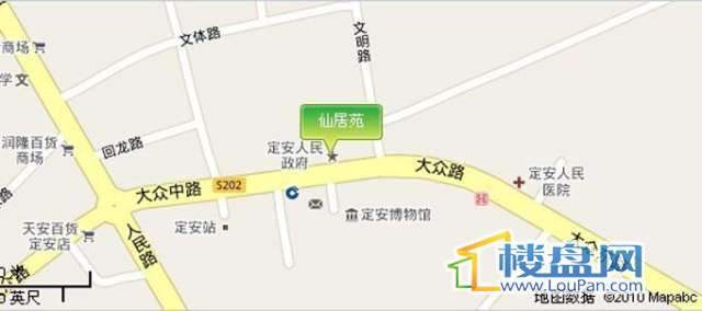 仙居苑 交通图