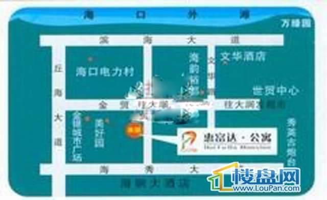 惠富达公寓交通图