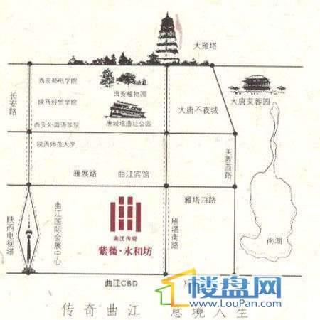 紫薇·永和坊公寓交通图