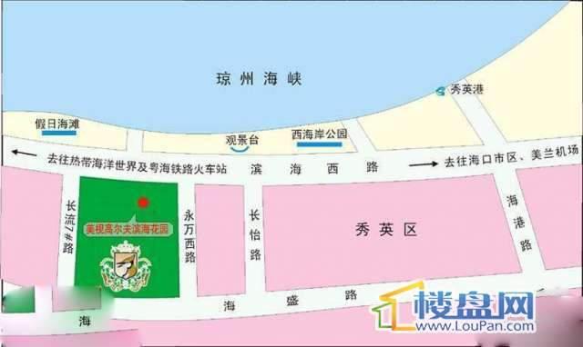 美视高尔夫滨海花园交通图