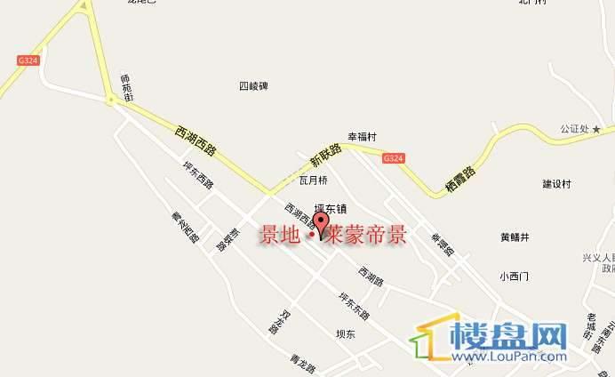 莱蒙帝景交通图