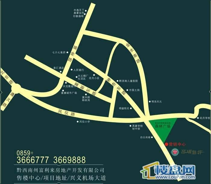 富瑞雅轩交通图