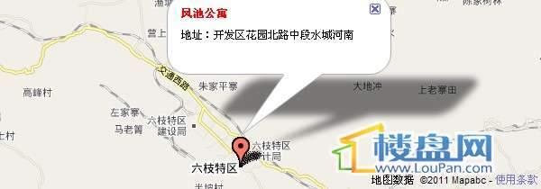 凤池公寓交通图