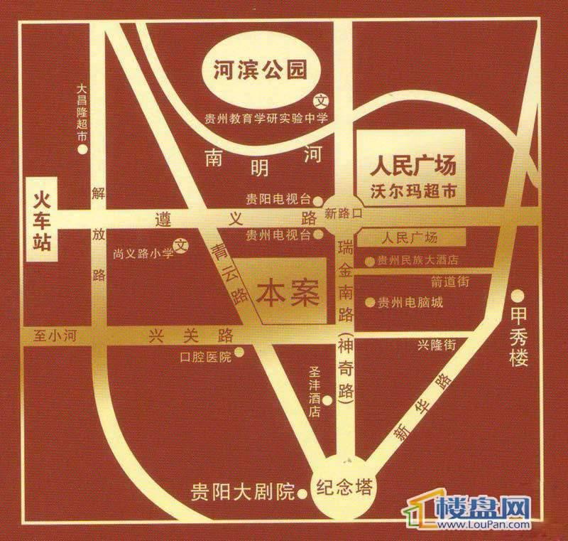 裕阳大厦交通图