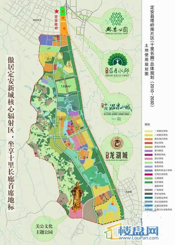 昌茂蓝月水郡交通图