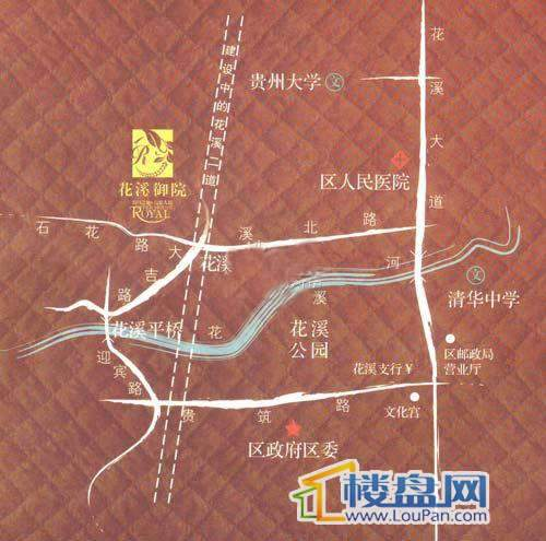 花溪御院交通图