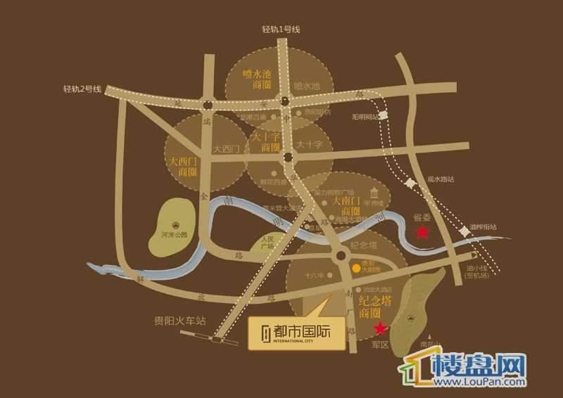 都市国际城交通图