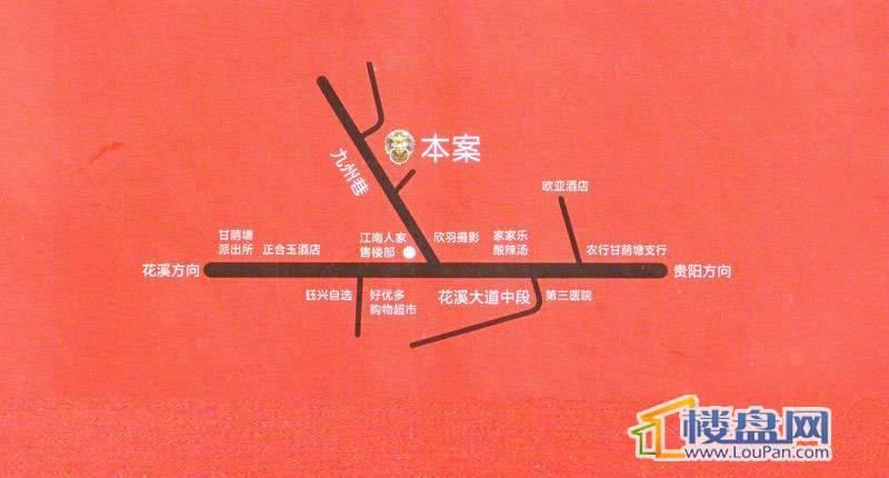 江南人家交通图