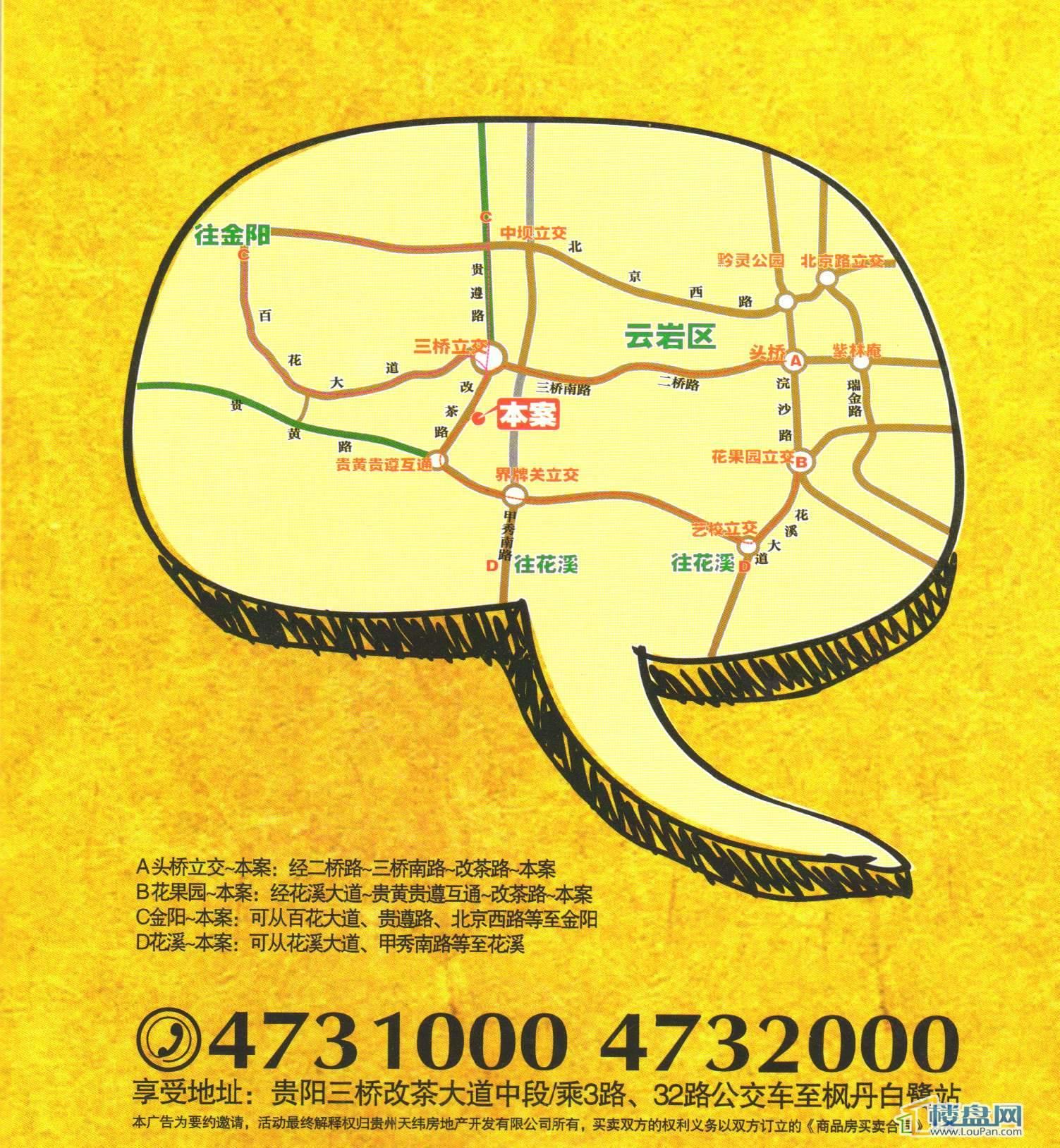 枫丹白鹭·蜂鸟交通图