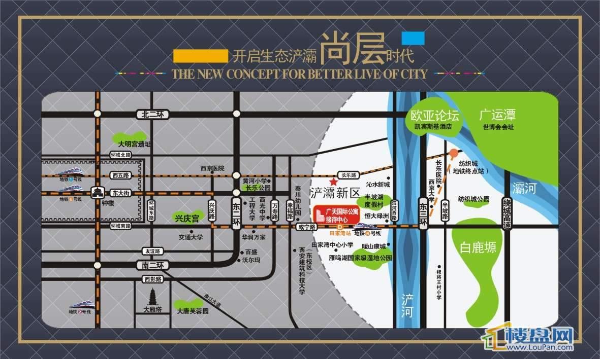 广天国际公寓交通图