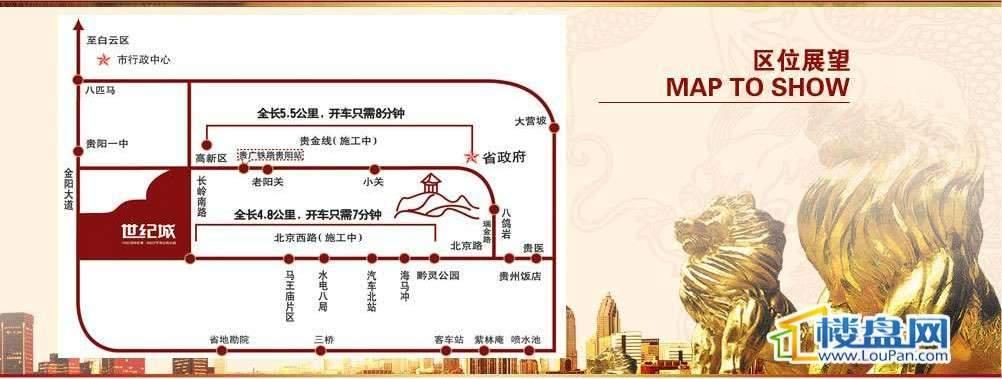世纪城交通图