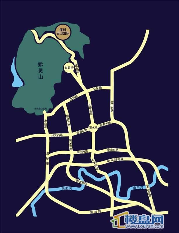 保利云山国际交通图