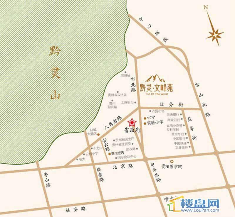 黔灵文峰苑交通图