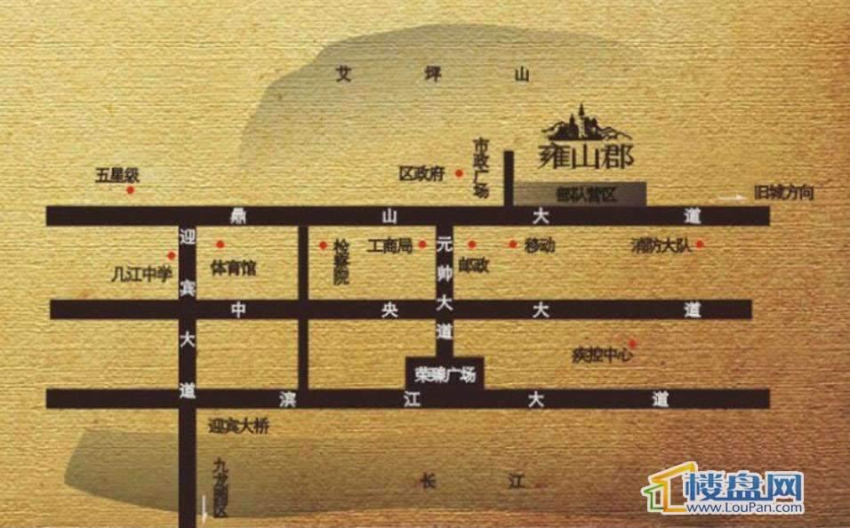 建宇雍山郡交通图