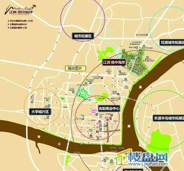 江润地中海岸交通图