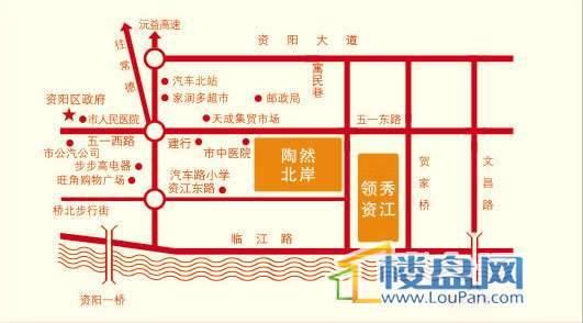 领秀资江交通图